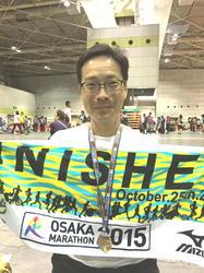 2015-10-25 14.12.53.jpg