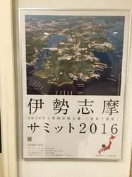 2015-11-14 17.06.11_R.jpg