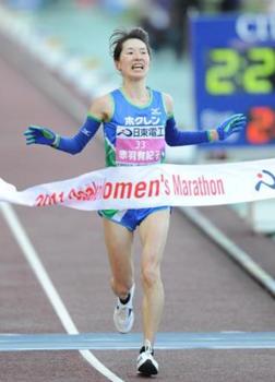 大阪国際女子マラソン.png
